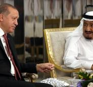 اردوغان والسعودية والامارات
