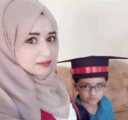 اختفاء طالبة اردنية في يوم تخرجها من الجامعة