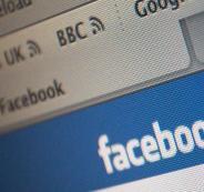 الشرطة تكشف عن جريمة تشهير بحق إمرأة عبر الفيسبوك في الخليل