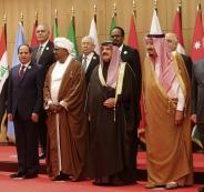 التشهير بالمسؤولين العرب