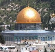 بناء كنيس داخل المسجد الأقصى