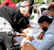 فتح  تفوز بانتخابات مجلس طلبة