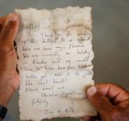 رسالة وصلت من اليونان لقطاع غزة