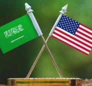 الولايات المتحدة وزيارة السعودية