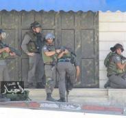 مواجهات في ابو ديس