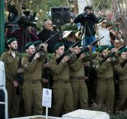 اعداد قتلى الجيش الاسرائيلي في العام 2019