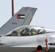 سقوط طائرة اردنية في السعودية