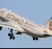 طائرة اماراتية هبطت في تل ابيب