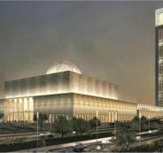 جامع الجزائر