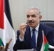 اشتيه والشباب والاقتصاد الفلسطيني