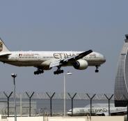 طائرة اماراتية تحط بمطار بن غوريون