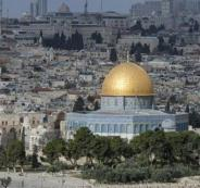 اسرائيل والقدس