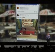 فيس بوك تعلن عن المشاركات ثلاثية الأبعاد 3D