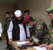 افغانستان وعناصر من طالبان