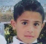 الطفل علي أبو عرار
