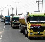 دخول شاحنات وقود الى غزة