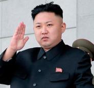 كوريا الشمالية والاعتراف بالقدس عاصمة لدولة اسرائيل