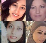 جرائم القتل في الداخل الفلسطيني