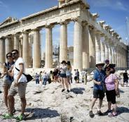 زلزال يضرب اثينا