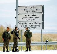 ينتظر منذ 20 عاما.. الاحتلال يمنع اسيرا محررا من السفر للحج