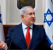 نتنياهو يقبل الهزيمة ويتراجع عن الدعوة لانتخابات مبكرة