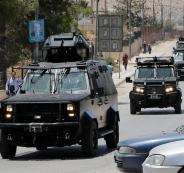 احباط هجوم على السفارة الاسرائيلية