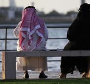 الطلاق في السعودية برمضان