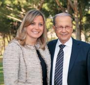 ابنة الرئيس اللبناني والسلام مع اسرائيل