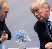 ترامب أبلغ روسيا عن عملية عسكرية سرية نفذها الموساد في سوريا
