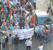 مسيرة في رام الله ضد الامارات