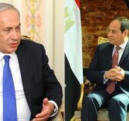 مصر تدفع تعويضات لاسرائيل