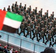 الحوثي يهدد الامارات والسعودية
