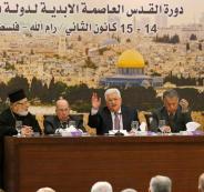 المجلس المركزي الفلسصطيني