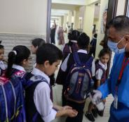 الإجراءات الوقائية خلال دوام المدارس