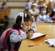 اونروا والمنهاج الفلسطيني