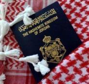 رفع صلاحية جواز السفر الاردني
