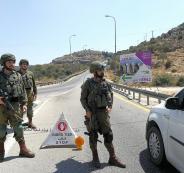 اسرائيل وهجمات الضفة الغربية