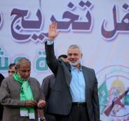 امارة حماس في غزة