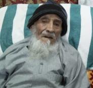 وفاة آخر رجل شارك في توحيد المملكة العربية السعودية