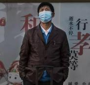 الامراض في الصين