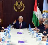 الحكومة الفلسطينية الجديدة