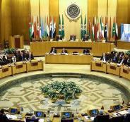 قمة أوروبية عربية بالقاهرة