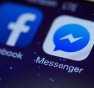 فيسبوك وبيانات التعاملات المالية للمستخدمين