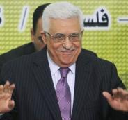 عباس واللجنة المركزية