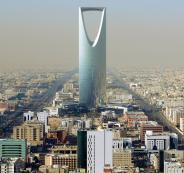 غرامات في السعودية