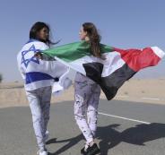 السياح الاماراتيون في اسرائيل