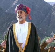 اصل سلطان عمان