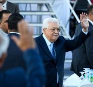 وقفة داعمة للرئيس عباس