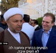 وفد بحريني يزور اسرائيل