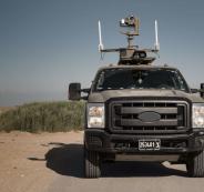 سيارة عسكرية غير مأهولة على حدود غزة